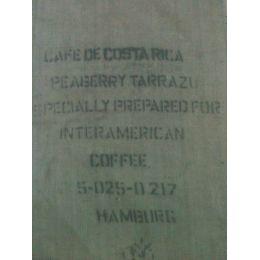Costa Rica Tarrazu Peaberry - Toptan Çiğ Kahve