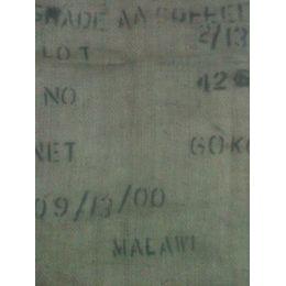 Malawi AA Plus Pamwamba - Toptan Çiğ Kahve